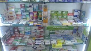 Областные депутаты предложили вывести аптеки из контрактной системы закупок