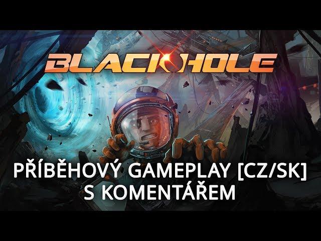 Blackhole (видео)