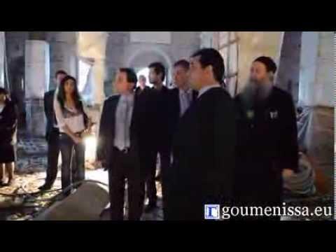 Άδωνις Γεωργιάδης - Ι.Μ.Ν. Αγίου Γεωργίου Γουμένισσας