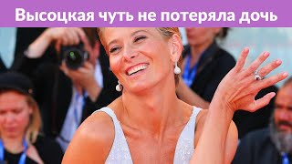 «Возмездие за разрушенную семью»: Юлия Высоцкая и Кончаловский чуть не поплатились жизнью дочери