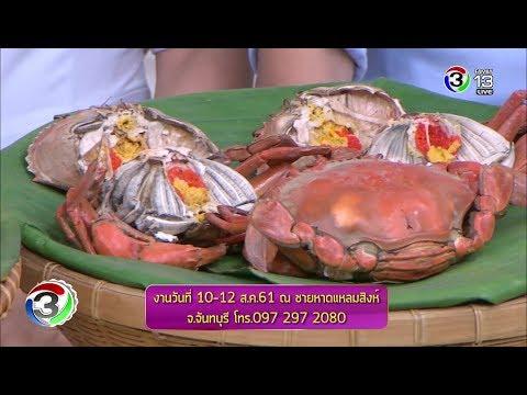 ร้าน Tim Ho Wan - วันที่ 07 Aug 2018