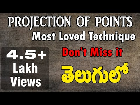 Engineering Drawing Points part-1 | by Subhodaya| Telugu lecture| Video-1