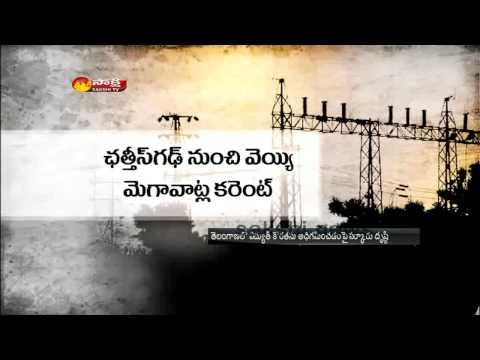 Chattisgarh Ready to supply 1000 Megawatts