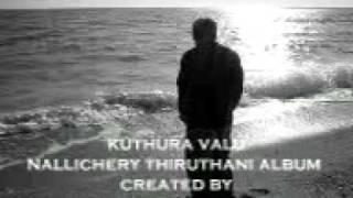 kuthira valu kulunguthadi nallicheri thirutani album created by V.G.Balachandran  B.Tech.,MBA.,