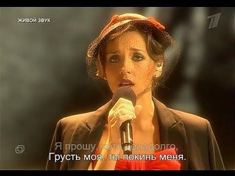 Алсу И Оскар Кучера - Песня О Далекой Родине