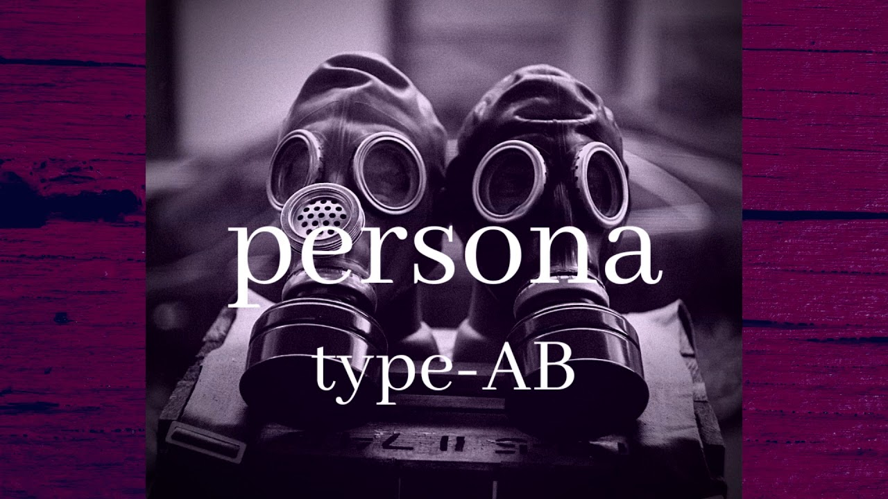 フリートラック/販売【ダーク/Dark/eminem type beat/hip hop/free beat】persona