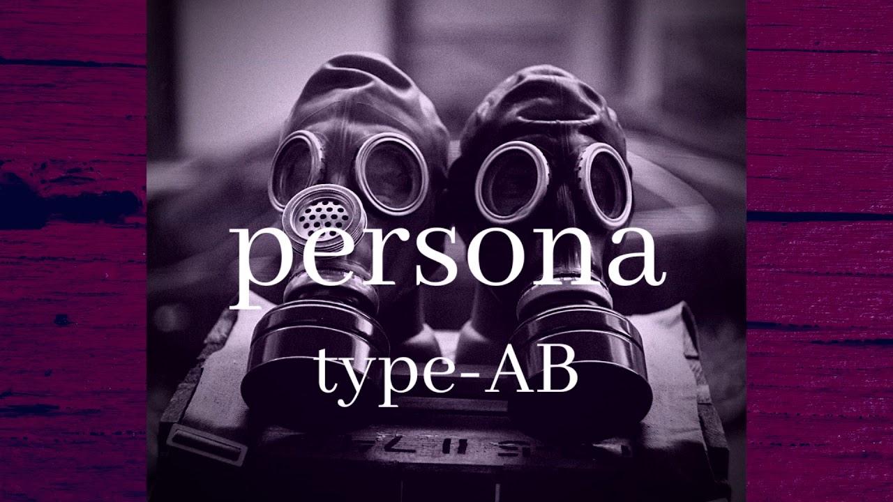フリートラック/販売【ダーク/Dark/eminem type beat/hip hop/free beat】persona
