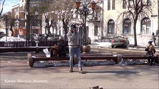 I Like To Move It!!! поет парень из Эквадора - Карлос! Brest! Music! Song!