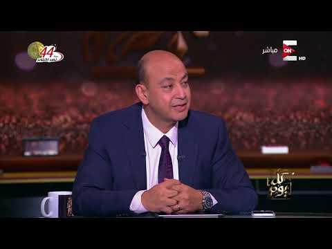 كل يوم - يوسف زيدان: السادات اكثر من نشط الجماعات الإسلامية وقتلوه في الأخر  - 01:20-2017 / 10 / 15