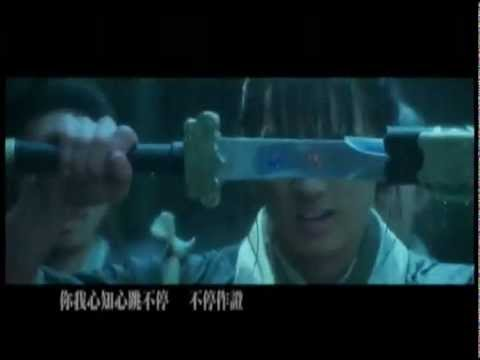 Cantonese song Butterfly Lovers MV