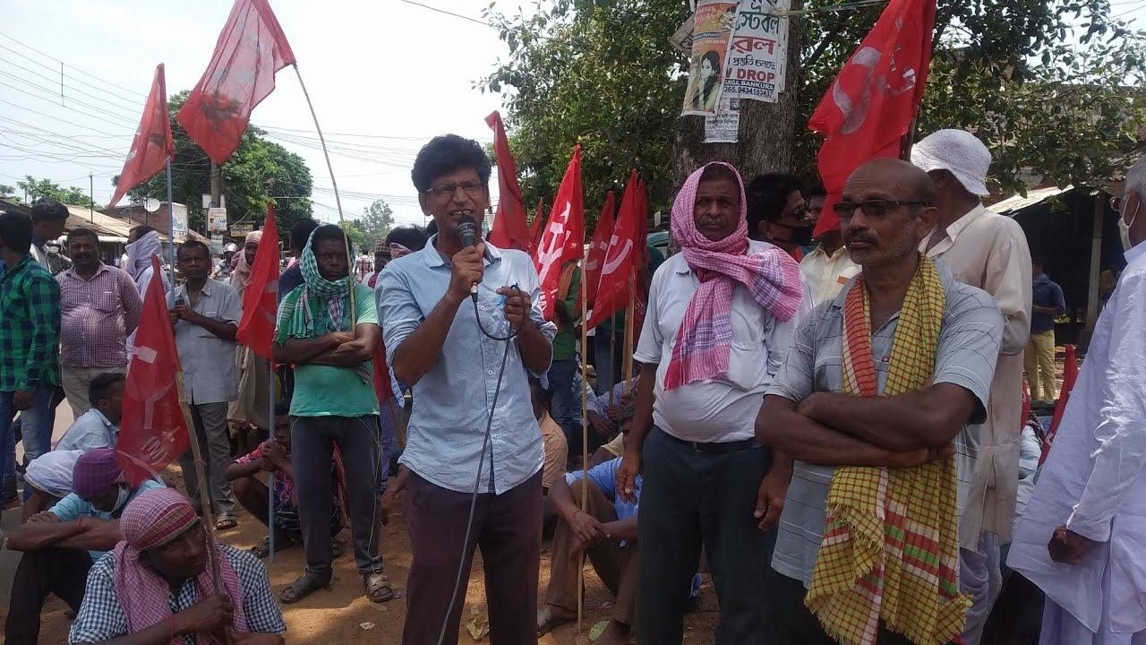 রাষ্ট্রায়ত্ত শিল্প বিক্রয় ও বেসরকারিকরণের বিরুদ্ধে প্রতিবাদ মিছিল।  #সিমলাপাল CPIM