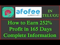 Telugu - How to join in afofee, Complete Task, Purchase e code and Payout Procedure
