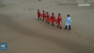Desert rescue drill held in Ningxia, China
