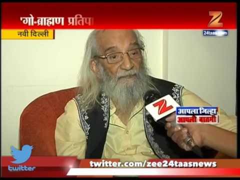 New Delhi | Babasaheb Purandhare On History