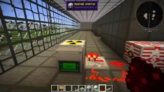 Новые схемы для ядерного реактора в майнкрафт 1.7.10 IC2 Experimental