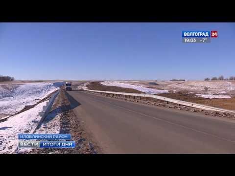 Новая дорога соединила Клетский и Иловлинский районы