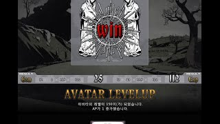 [Unlight] 韓- LV. 150