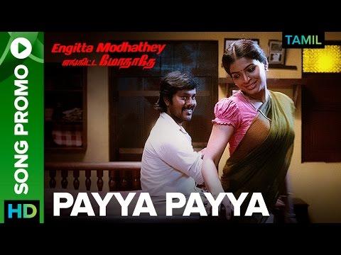 Payya Payya (Promo Video Song) | Engitta Modhathey Tamil Movie 2017