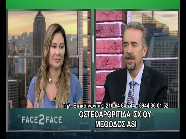 FACE TO FACE TV SHOW 463
