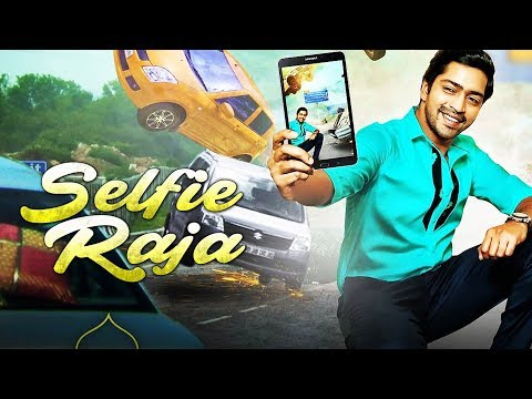 The Real Racer (2017) Latest South Indian Full Hindi Dubbed Movie | Allari Naresh, Sakshi Choudhary