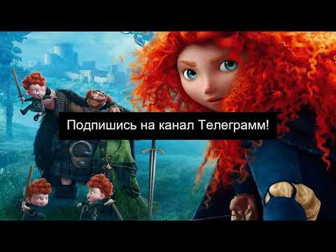 Мультфильм барби академия принцесс 2013