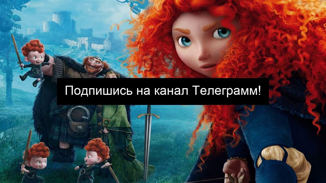 барби академия принцесс мультфильм 2011 - YouTube