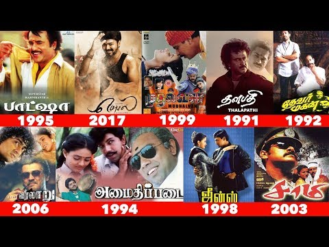 Tamil Movies No 1 Box office winners list from 1991 to 2017 | Ajith | Vijay | Rajini