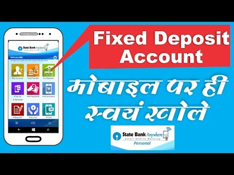 [Hindi] How To Open FD (Fixed Deposit Account) online With Mobile