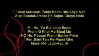 Ab Ke Saawan Me Ji Darre - Dil Vil Pyaar Vyaar - Full Karaoke