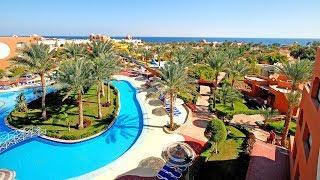 Отели Египта: Nubian Village 5*