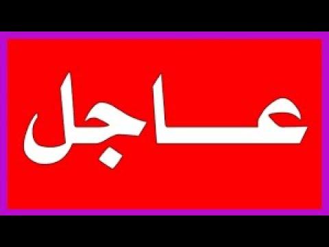 زواج محمد الحلبوسي رئيس مجلس النواب العراقي من الاعلامية نوار عاصم 2020 Youtube