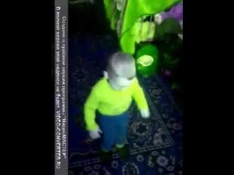 Копия видео Колян танцует лучше всех)