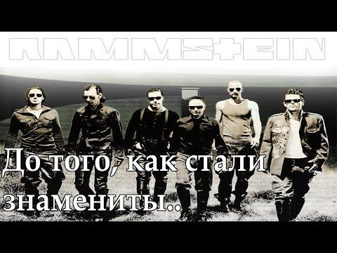 Rammstein — Википедия