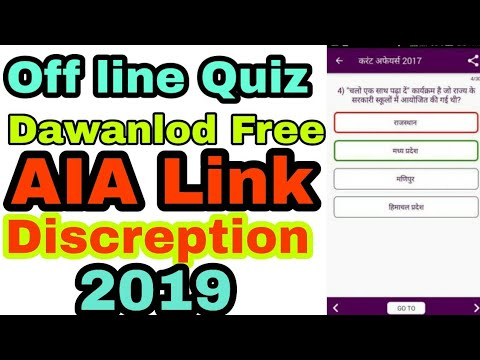 Kodular Offline quiz app aia free download with editing Step by Step  #kodular best free aia 2019