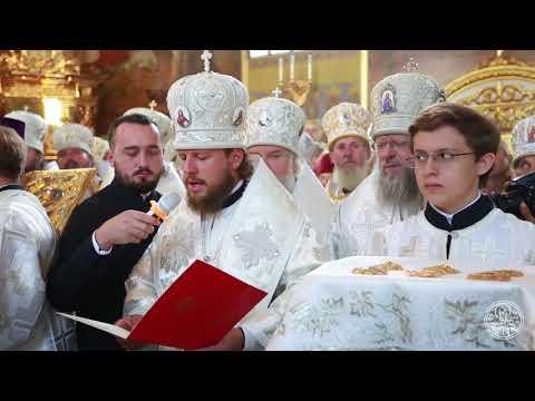 Візит Предстоятеля на Закарпаття з нагоди 50-ліття митрополита Антонія (Паканич)