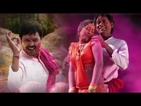 Aaj Tor Nai Banchay - Raja Chhattisgarhiya - Chhattisgarhi Superhit Movie - Holi Song - Anuj Sharma