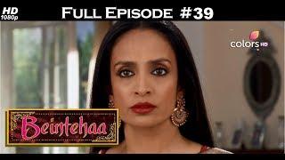 Beintehaa - Full Episode 39 - With English Subtitles