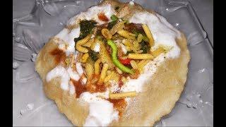 GOL GAPPA CHAAT-FOOD STREET SPECIAL CHAAT | RAMADAN SPECIAL RECIPE