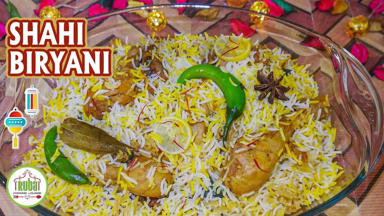 Biryani | Shahi Chicken Biryani | Biryani | Eid Special