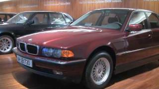видео Музей BMW