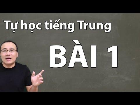 Tự học tiếng Trung BÀI 1 GIÁO TRÌNH HÁN NGỮ 1 bản cũ