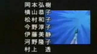 Fuma No Kojiro - Fuma Hanran-Hen encerramento