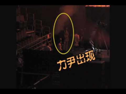 2010.07.24 Kangta Beijing Concert - Zhang Li Yin Backstage