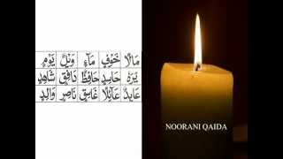 Noorani Qaida Lesson 9 Part B