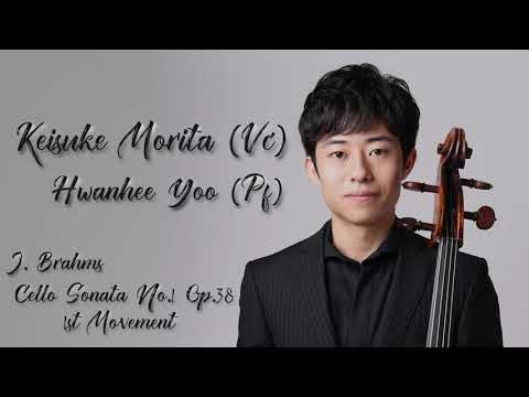 Keisuke Morita/森田啓佑チェロリサイタル ~J. Brahms: Cello Sonata No.1 First Movement ~