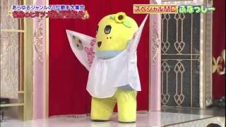 日本テレビ 2014年7月2日 1番ソングSHOW 「1位をとった豪華アーティスト...