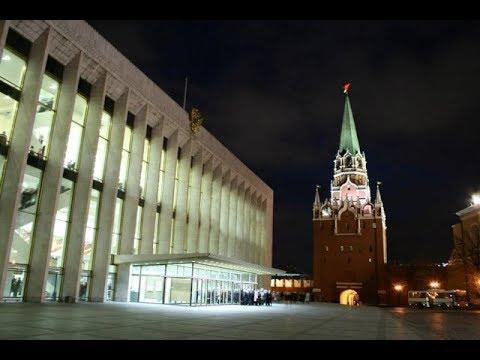 Как добраться до кремлевского дворца съездов на метро