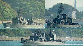 [4K]海上自衛隊護衛艦せんだい・まつゆき・あさぎり関門西航 JMSDF SENDAI, MATSUYUKI, ASAGIRI