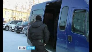 """В Братске обезврежена группа наркоторговцев. Изъяты наркотики, оружие, боеприпасы, """"Вести-Иркутск"""""""