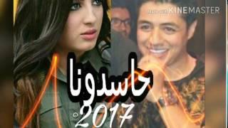Ihab Amir -Souhila Ben Lachhab - Hasdouna 2017   إيهاب أمير - سهيلة بن لشهب - حسدونا